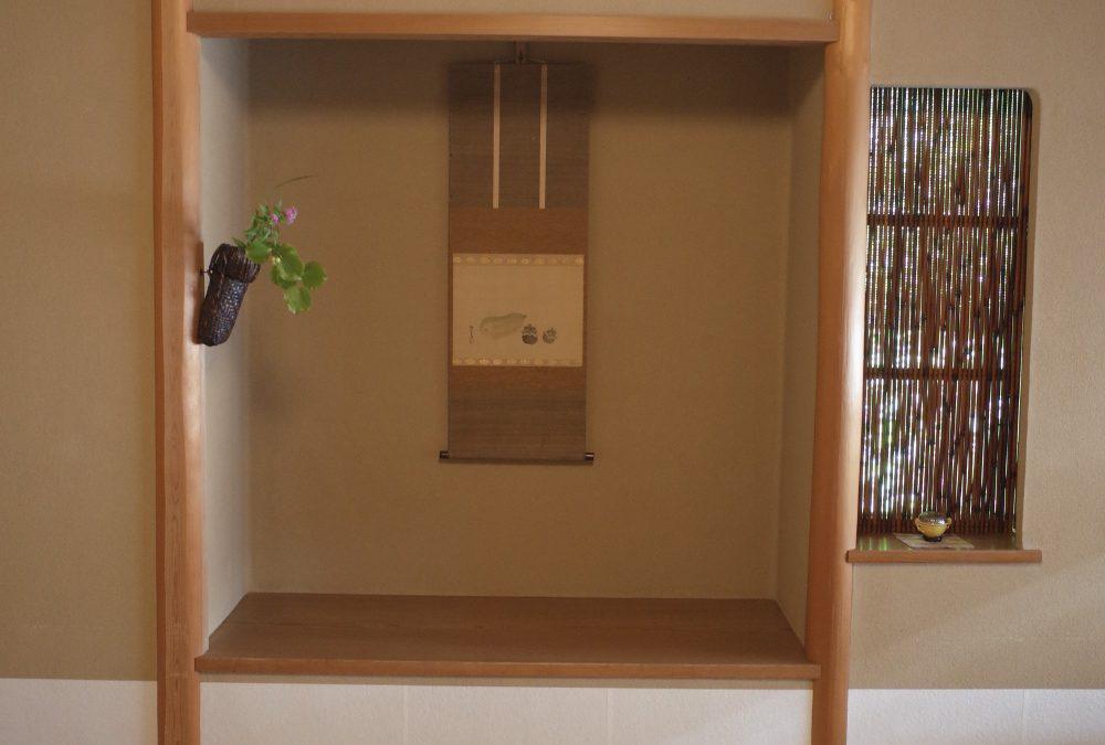 京都:俵屋旅館・東雲