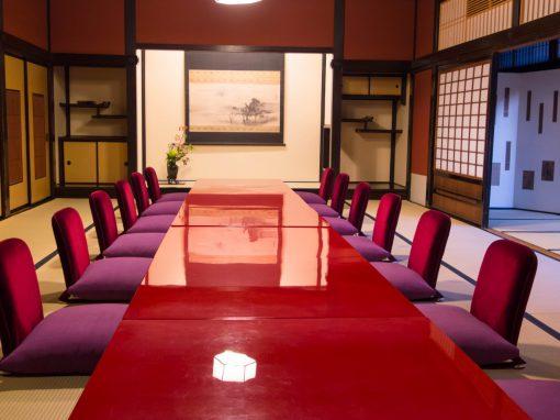 京都:菱岩(一力亭)