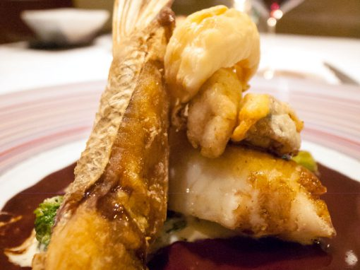 Restaurant HIROMICHI 2016-12-11