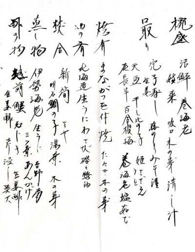 03-21-wako00