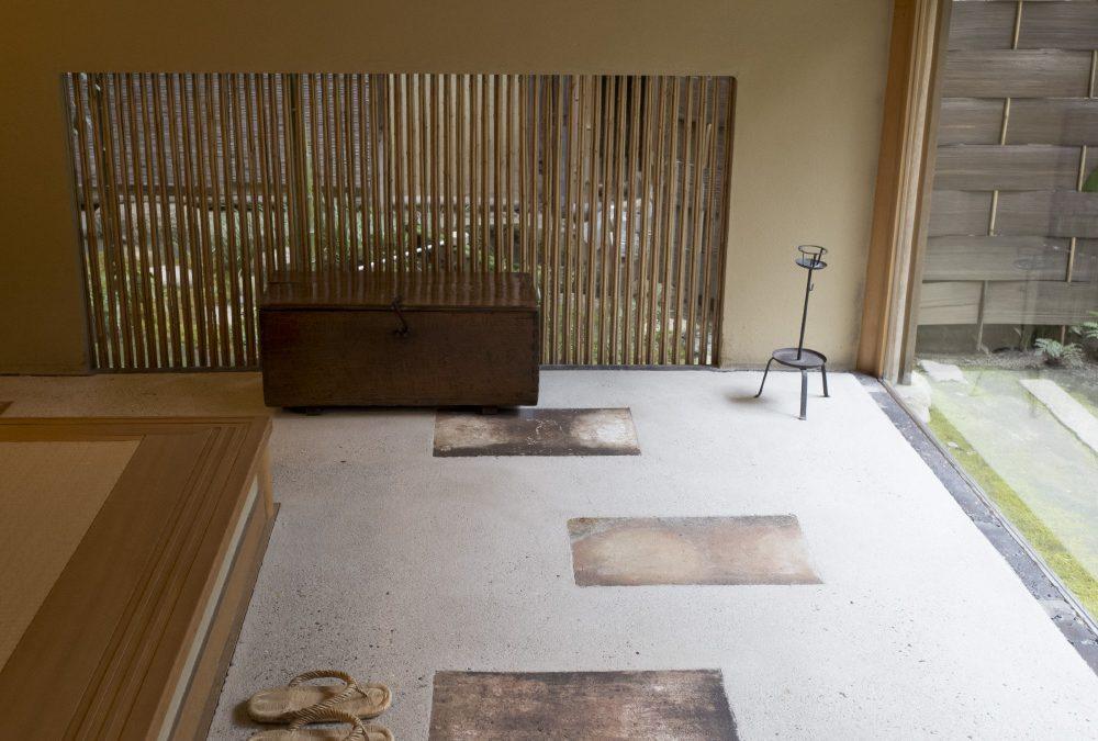 京都:俵屋旅館【泉】