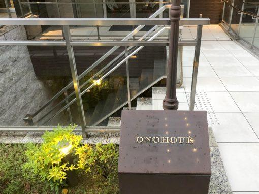 中継オレの晩御飯:ONOHOUÉ 2019-8-31